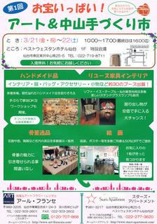 CCF20140303_00000.jpg