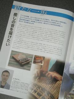 kigyoujin 011.jpg